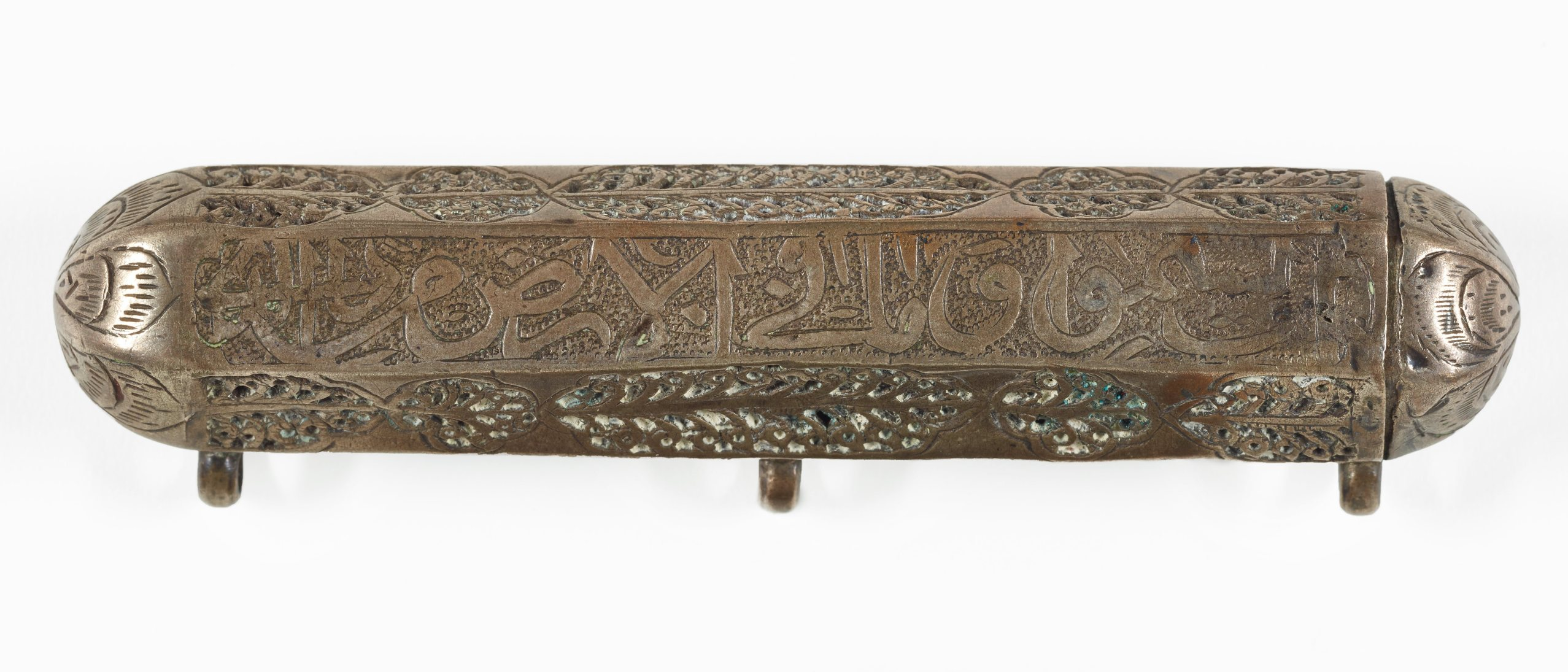 inscribed amulet case