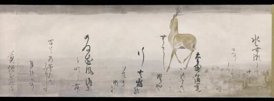 Poem Scroll with Design of Deer