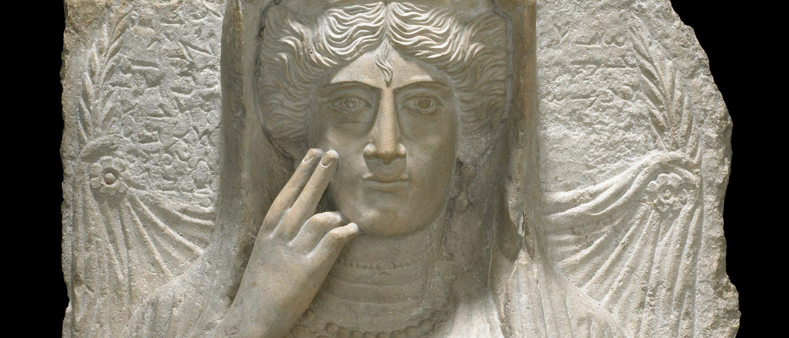 Detail, Funerary relief bust; F1908.236