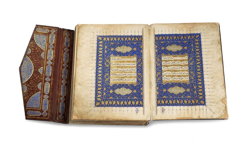 Detail photo of Single-volume Quran.