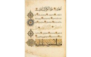 Detail photo of Single-volume Qur'an, TIEM 487