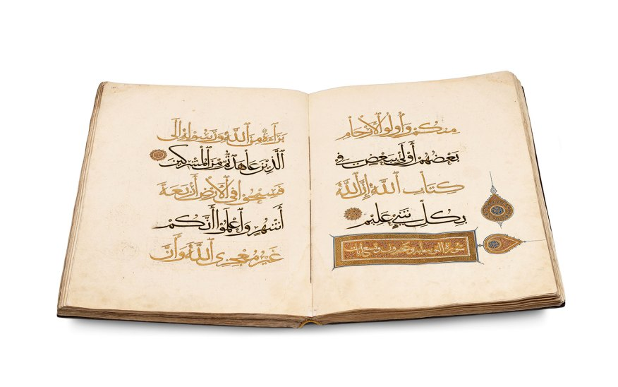 Detail photo of Sections of a thirty-part Qur'an (juz), TIEM 538