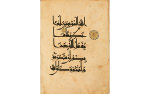 Detail photo of Fifth volume of a thirty-part Qur'an (juz). Probably eastern Iran or present-day Afghanistan, Ghaznavid period, first half of the 11th century; Ink, color, and gold on paper; Museum of Turkish and Islamic Arts, Istanbul, TIEM 555
