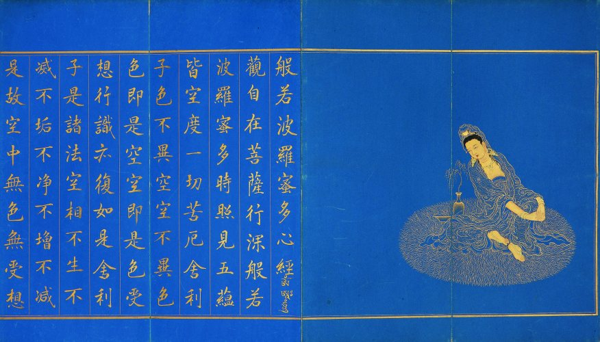 golden characters on left half of image and golden outlined robed female with large gold earrings on the right side on a dark blue background