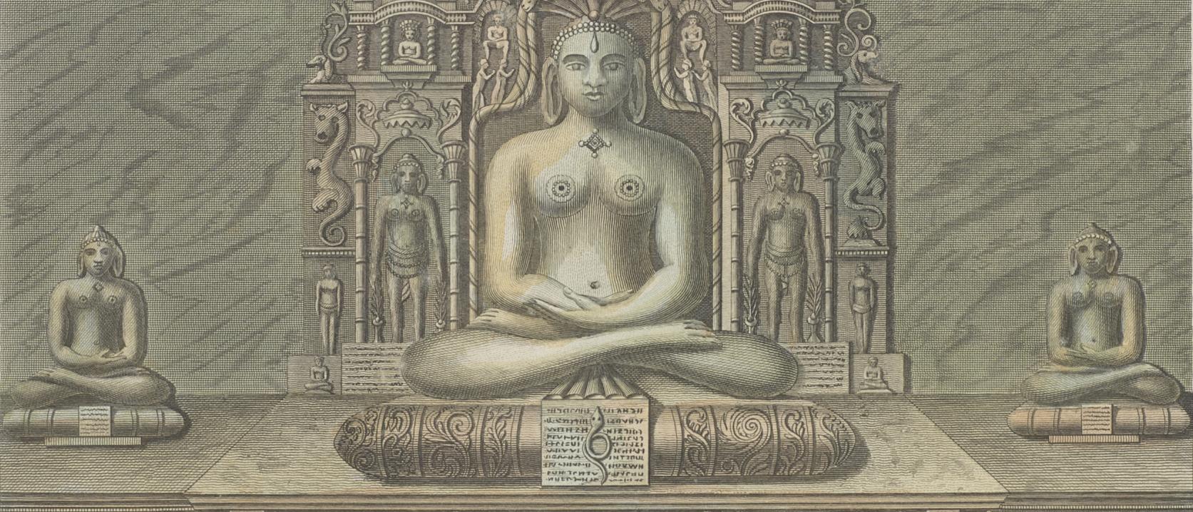 Print depicting a seated Hindu sculpture