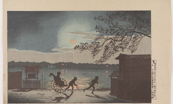 A geisha being pulled in a rickshaw silhouetted against the Sumida River.