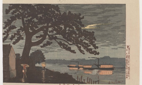 People with umbrellas walk on the bank at Gohonmatsu, with steamboats cutting trough the canal with warm lights.