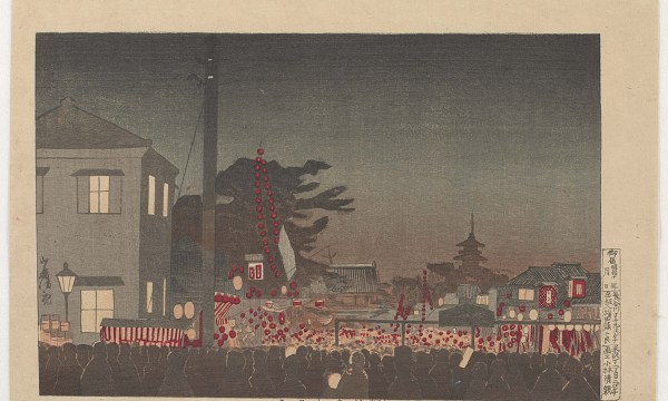Year-end Market at Sensouji temple