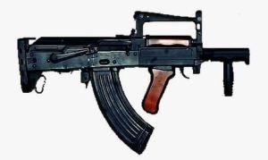Grorza Assault Rifle