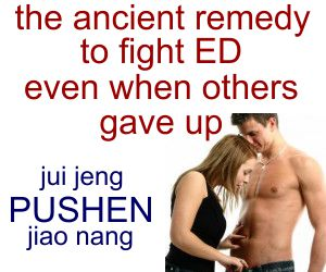 Buy Pushen