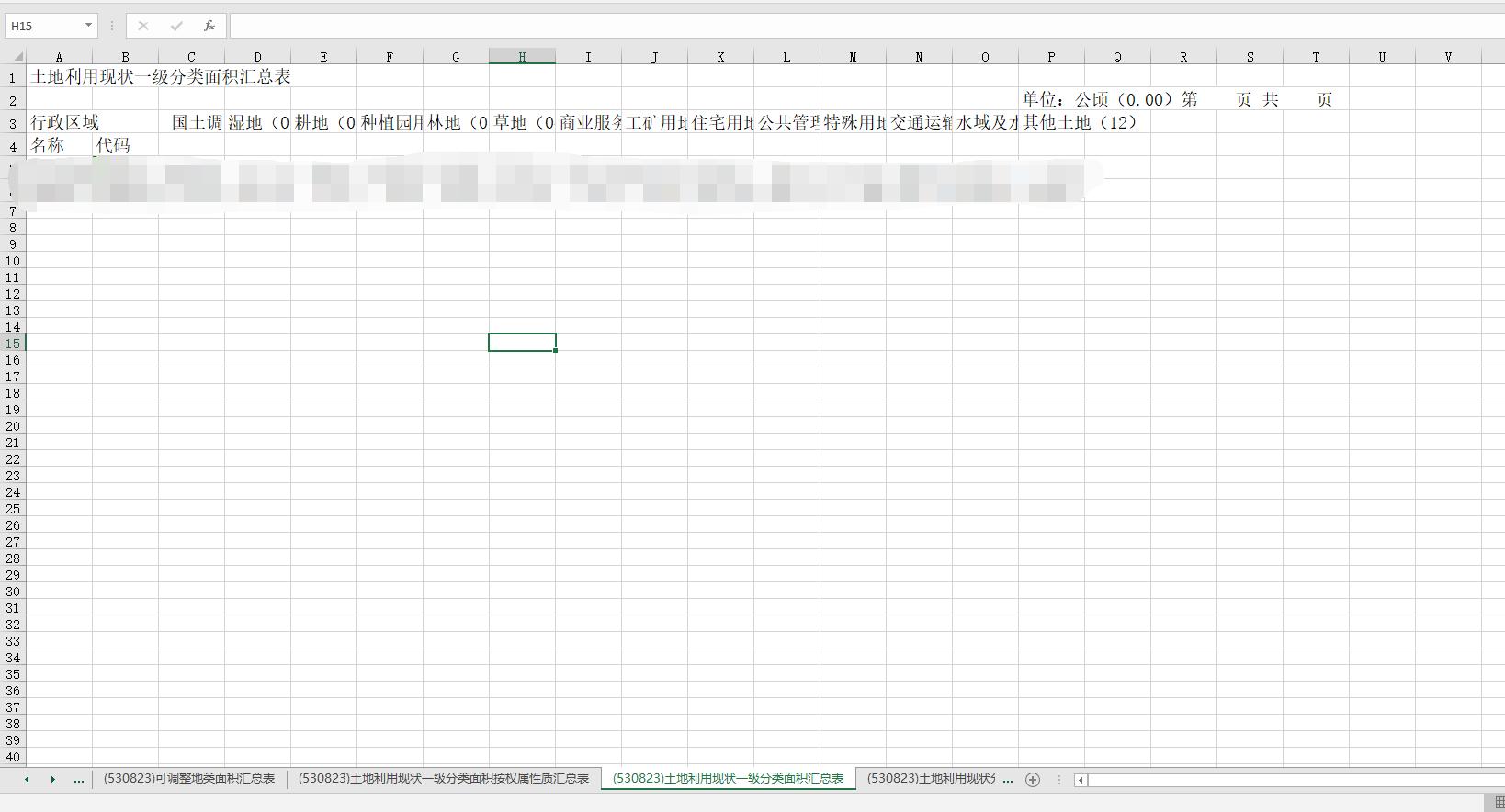 Excel Excel Sheet