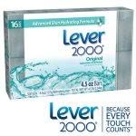 lever_2000