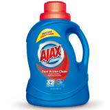 Ajax Printable Coupon