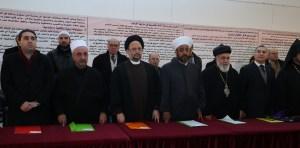 الشراكة مع مؤسسة أديان في التطوير التربوي: الإلتباسات والتداعيات