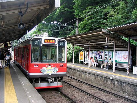 The Hakone Tozan Train to Gora