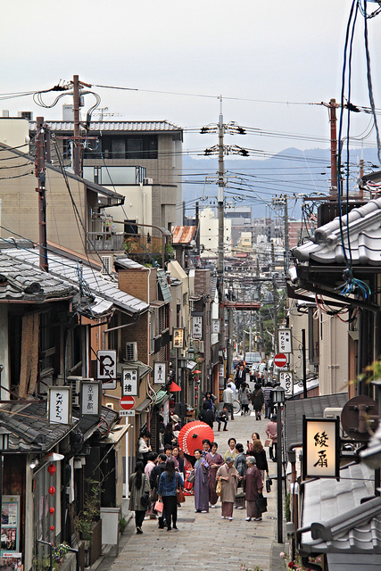 The Gion district.