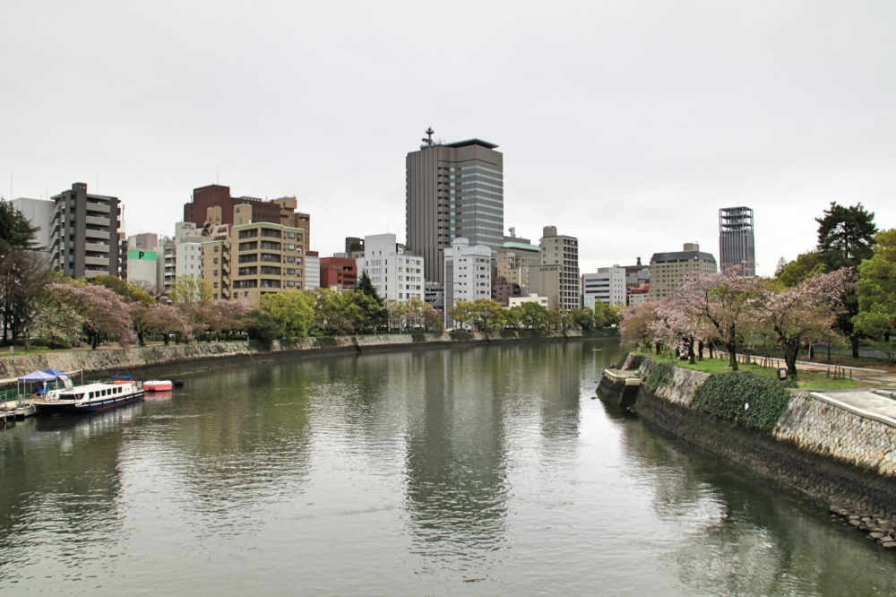 Hiroshima and the Ōta River.
