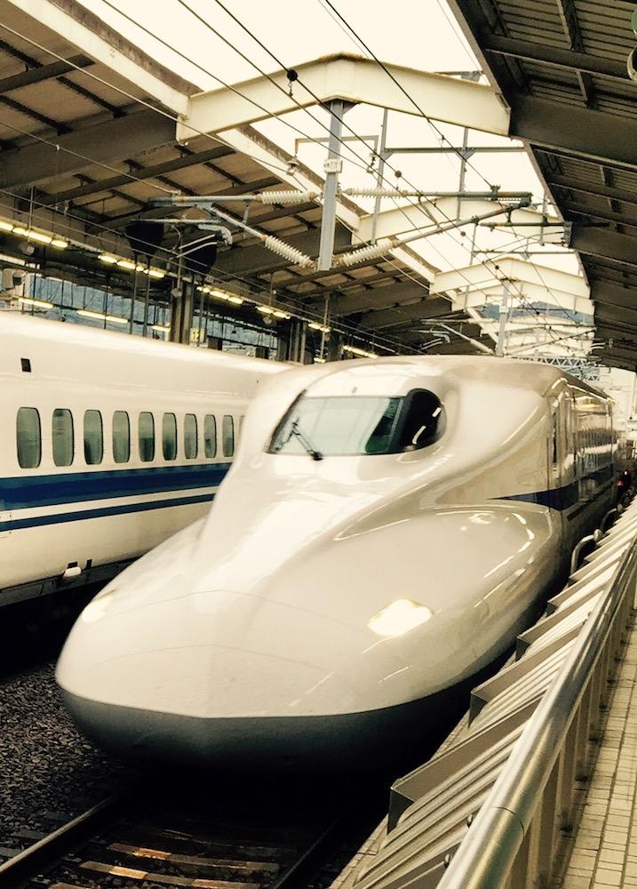 Our Shinkansen train to Hiroshima.