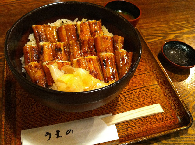 The traditional Anago Meshi.