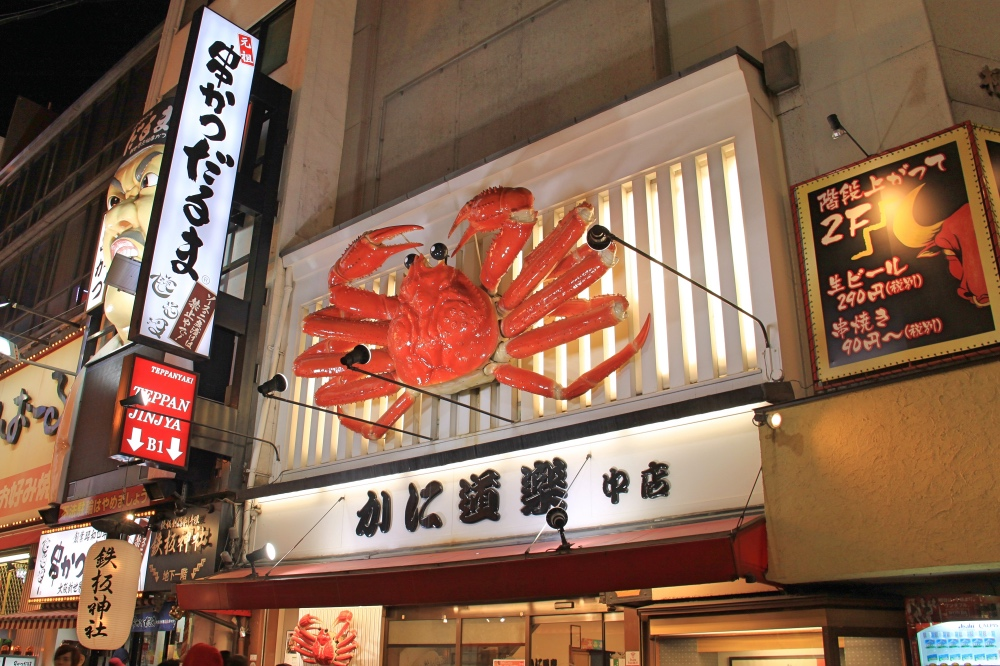 The big crab Kani-Doraku!