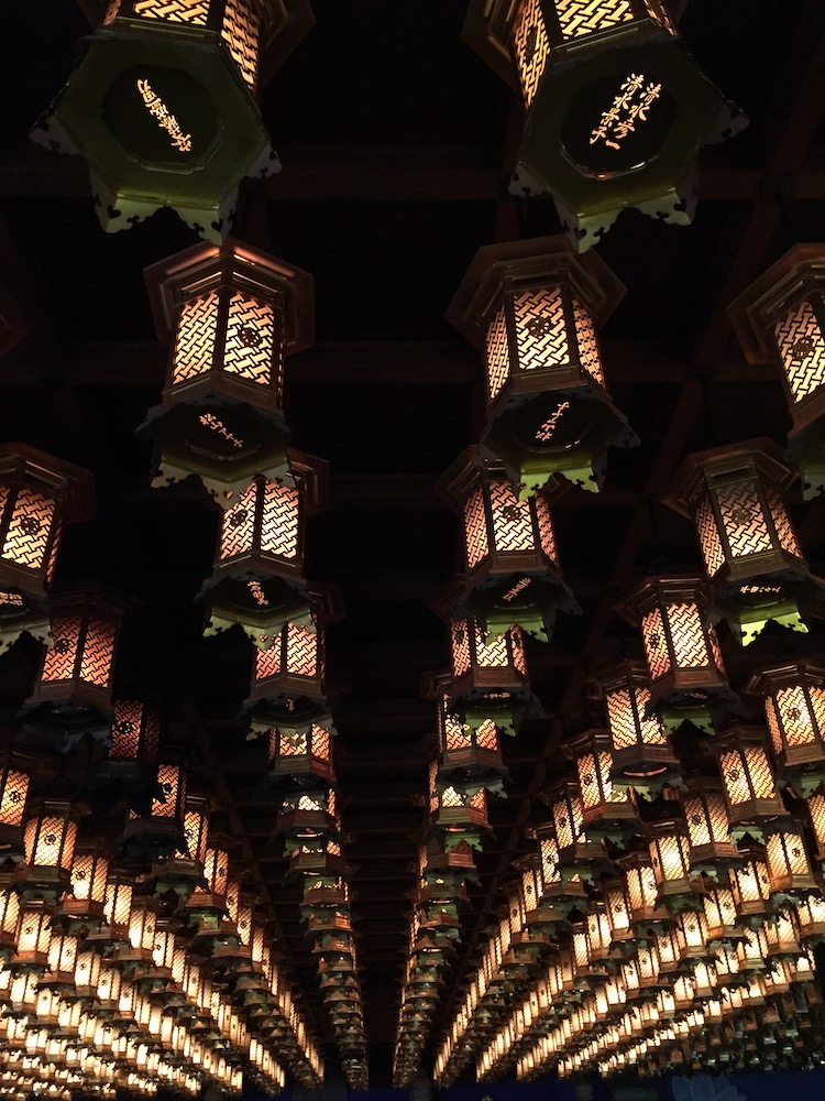 Lanterns at the Henjokutsu Cave.