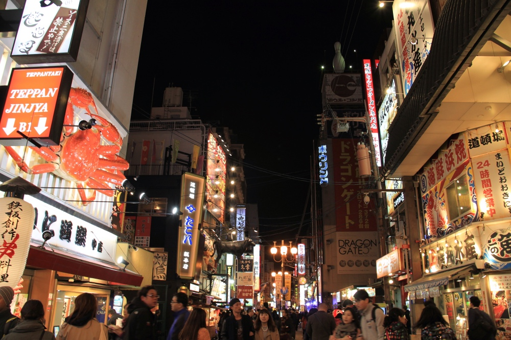 Dotonbori by night.