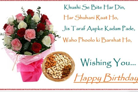 Happy birthday quotes flowers new artist 2018 new artist in ceramic pot abacus cards greetings birthday images images of happy birthday wishes for aunt romantic love messages happy birthday wishes aunty quotes m4hsunfo
