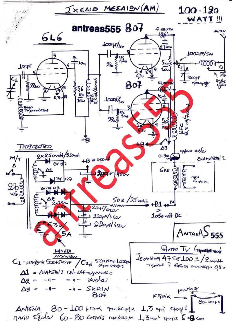 Pompos Am 100 120watt Transmitter 6l6 2x807 Cirquit