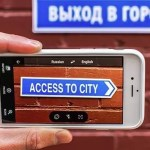 Google Translate Update – The World Just Got a Little Smaller