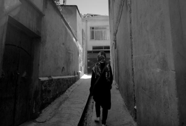 Facing-Layers-Misogyny-Afghan-Society-Women