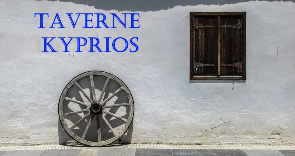 Das Delphi-Orakel – die besten Griechen in München: KYPRIOS