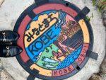 Les plaques d'égouts japonaises de Kobe