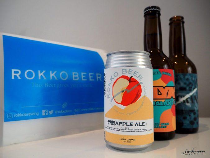 3 Bières de la brasserie Rokko Beer