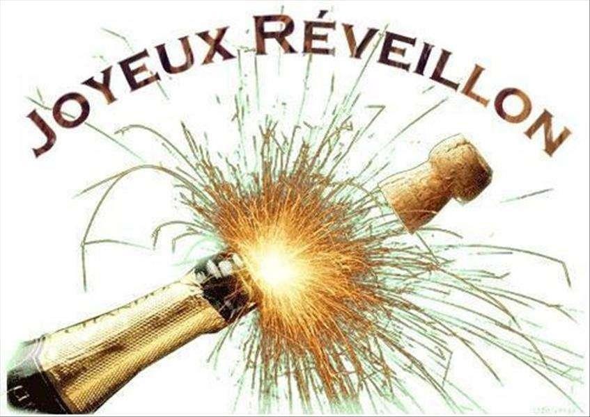 Rveillon De La Nouvelle Anne 31122013 Le Beausset