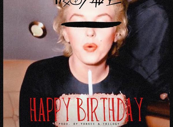 Audio: Troy Ave - Birthday