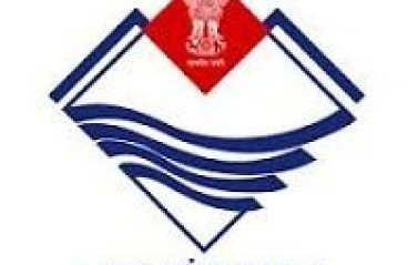NHM Recruitment 2021 | Vacancy for CHOs | WeJobStation