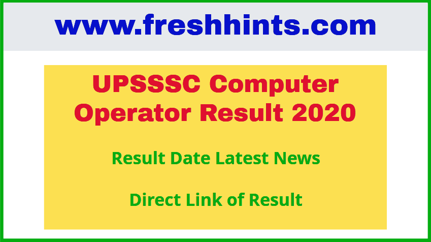 UPSSSC Computer Operator Result 2020 – Official Website