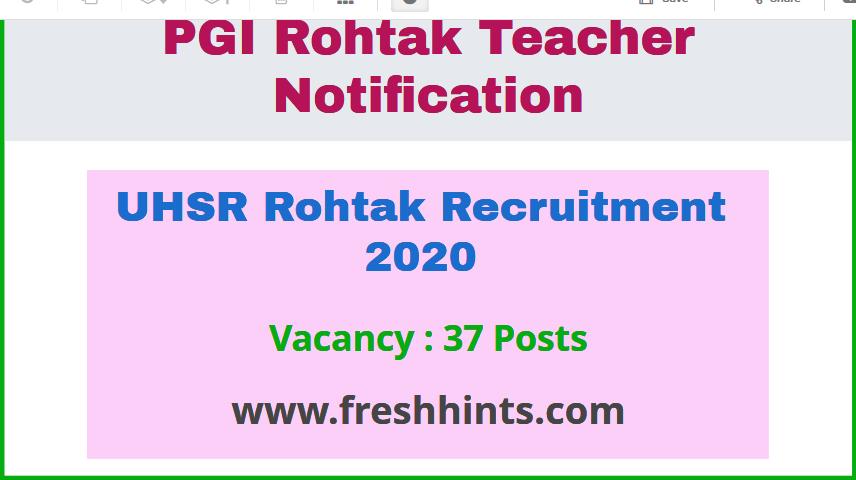 UHSR Recruitment 2020 (2)