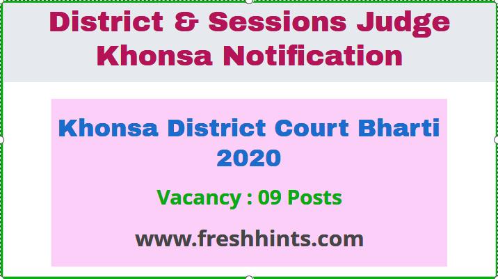 Khonsa Court Bharti 2020