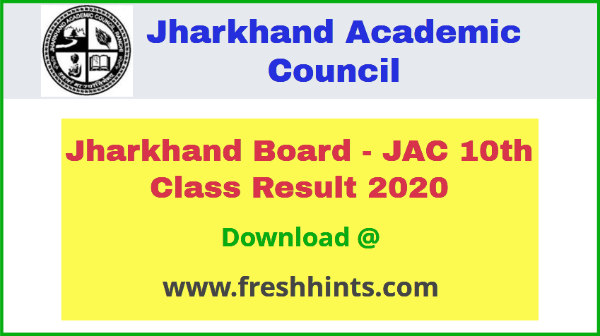 Jharkhand Board – JAC 10th Class Result 2020