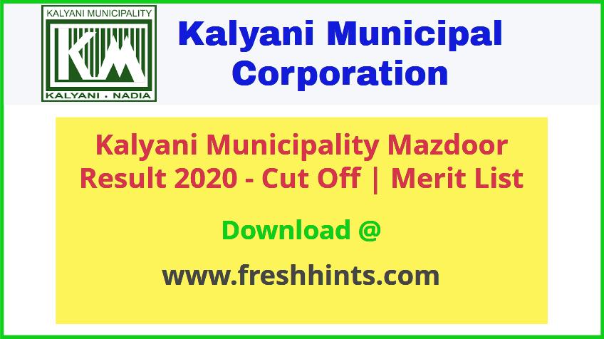 Kalyani Municipality Group D Result 2020