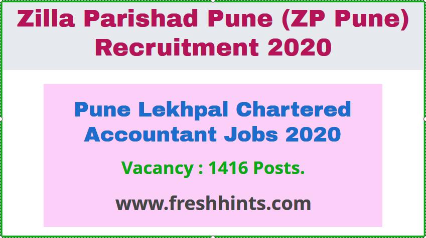 Pune Lekhpal Chartered Accountant Jobs 2020