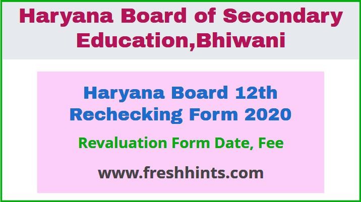Haryana Board 12th Rechecking Form 2020