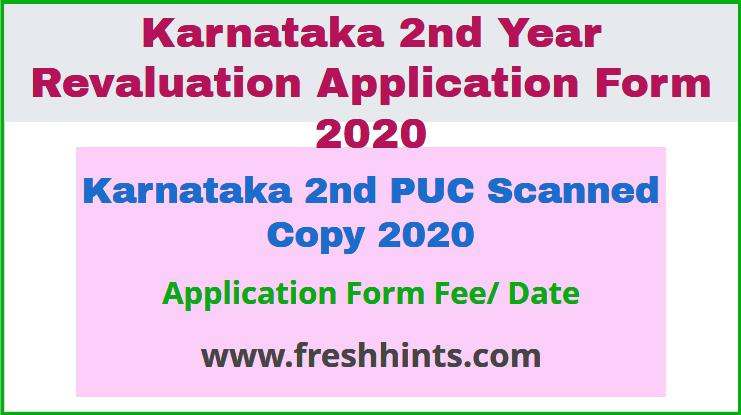 Karnataka 2nd PUC Scanned Copy 2020