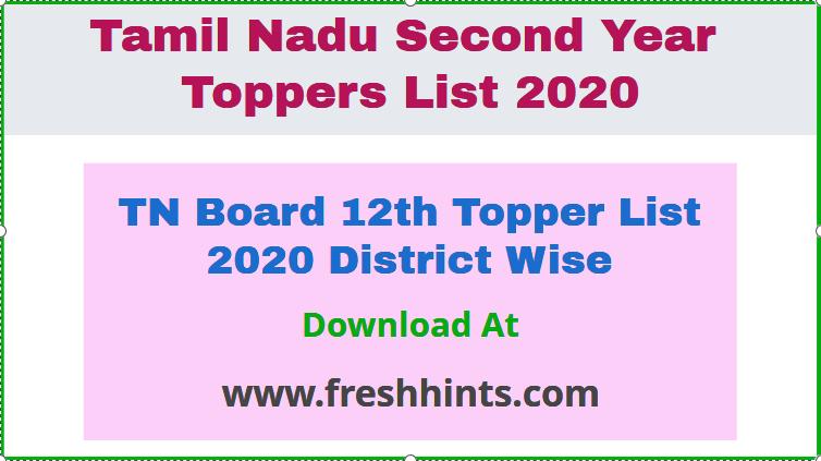 TN Board 12th Topper List 2020 District Wise