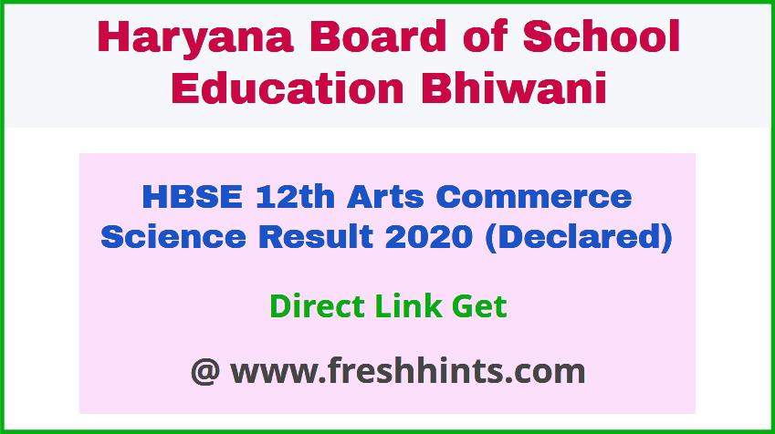 Haryana Board Plus Two Result 2020