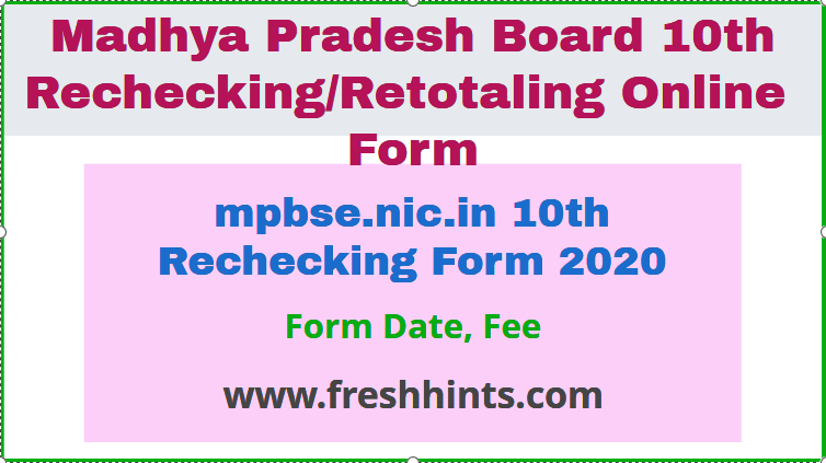 mpbse.nic.in 10th Rechecking Form 2020