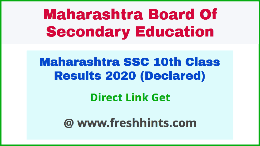 MSBSHSE 10th Class Result 2020 Check Online