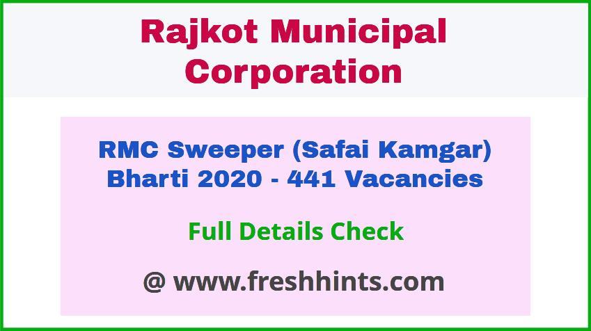 RMC Safai Kamgar Bharti 2020