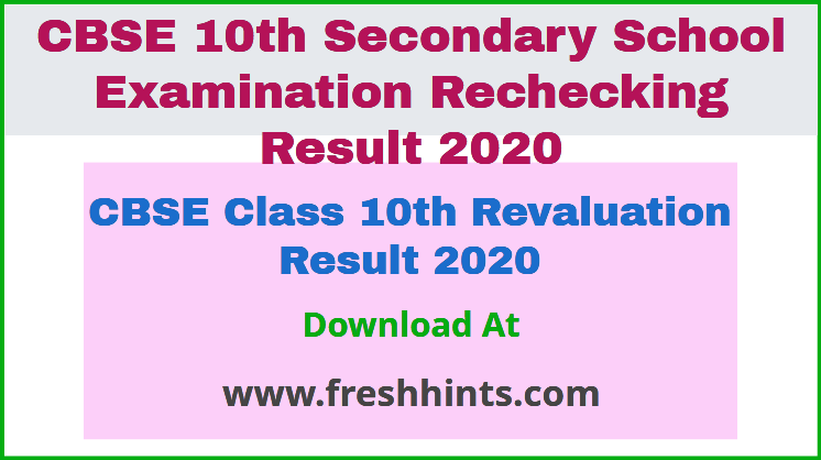 CBSE Class 10th Revaluation Result 2020